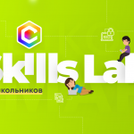 Soft Skills для школьников