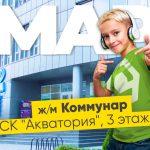 ІТ-школа СМАРТ відкриває нову філію на ж/м Комунар!